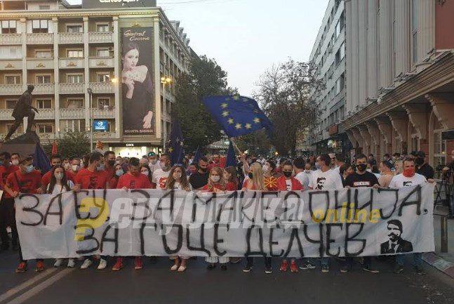 ВИДЕО: Maкедонците го кренаа гласот, Гоце е во нашата химна и во нашиот код