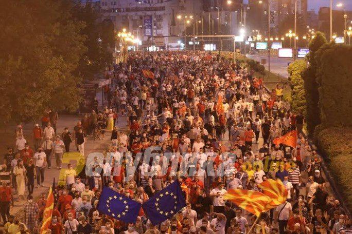 Вечерва протест против неправдите, реваншизмот и насилството на мафијата на Заев