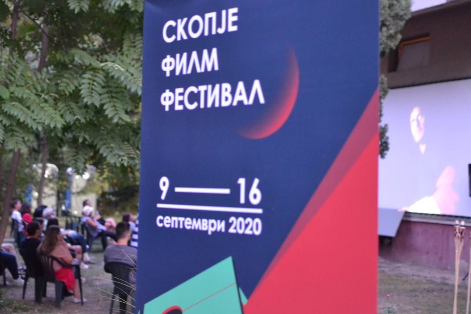 "Утре завршува годинешниот ""Скопје филм фестивал"""