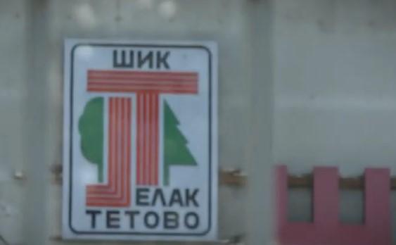 """Ќе никнат 27 згради и четири трговски центри: """"Шик Јелак"""" мириса на корупција"""