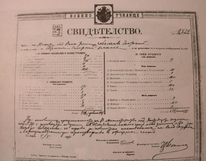 Иако Бугарите тврдат дека е нивен, на Гоце Делчев најслабо му одел бугарскиот јазик