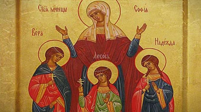 Денеска е голем ден: Направете го ова на празникот Вера, Надеж и Љубов