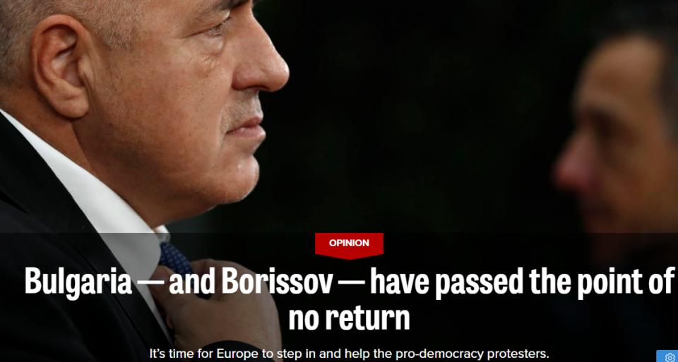Бугарија и Борисов ја поминаа точката од која нема враќање