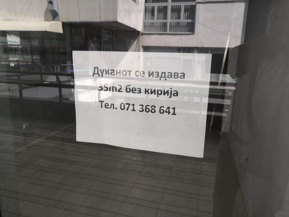 Во ГТЦ се издава дуќан без кирија