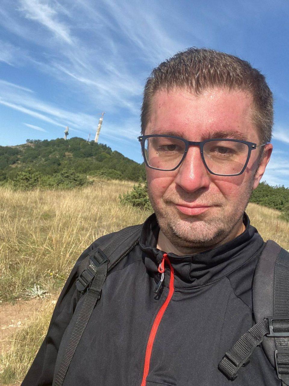 Мицкоски повторно на планина: Кога Водно на есен мириса