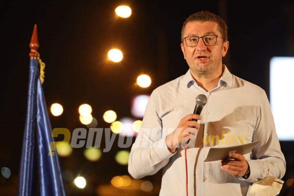 Мицкоски: Бараме интервентен откуп на грозјето и 10 милиони евра за лозарите