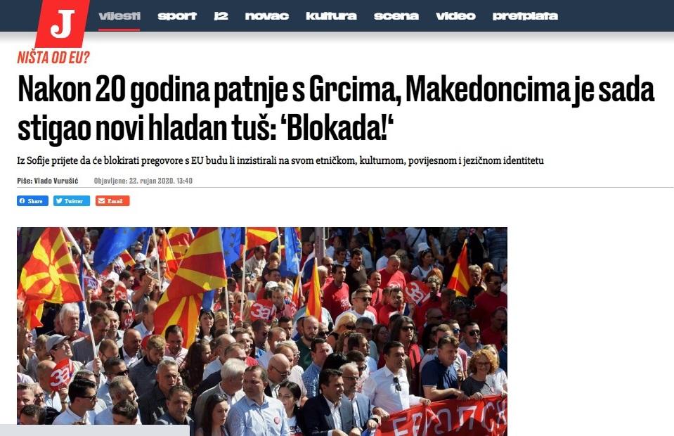 Ако Македонците тврдат дека се тоа што се – ништо од ЕУ