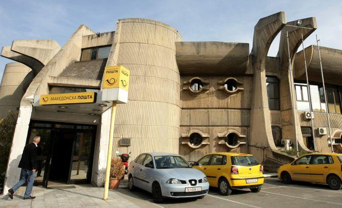 ВМРО-ДПМНЕ: Македонска пошта е новиот бонбона бизнис за мафијата на Заев