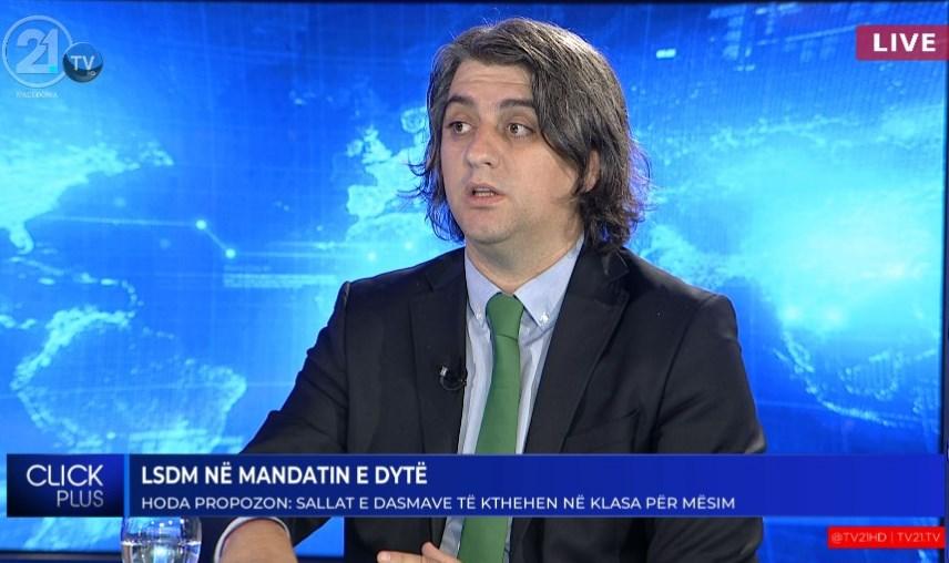 Зекири: СДСМ не го одбра ДУИ за партнер, така одлучија граѓаните