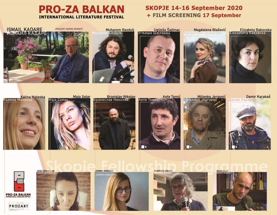 """Книжевни ѕвезди од Балканот учествуваат на """"ПРО-ЗА Балкан"""""""