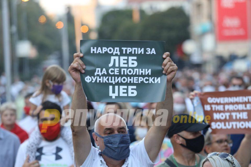 Јанушев: Нема да отстапиме од барањето за укинување на покачената цена на струјата и оставка на првиот човек на Регулаторна
