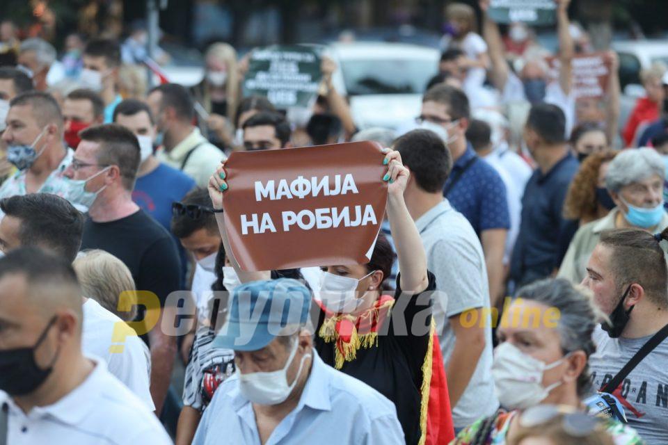 В среда протест против неправди, реваншизам и насилство на мафијата на Заев