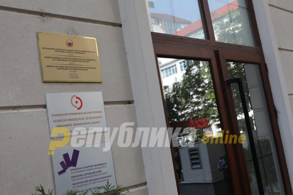Од Регулаторна велат дека го архивирале барањето доставено од ВМРО-ДПМНЕ
