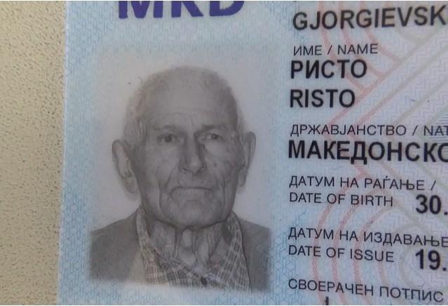 Пет дена се трага по исчезнатиот Ристо Ѓорѓиевски