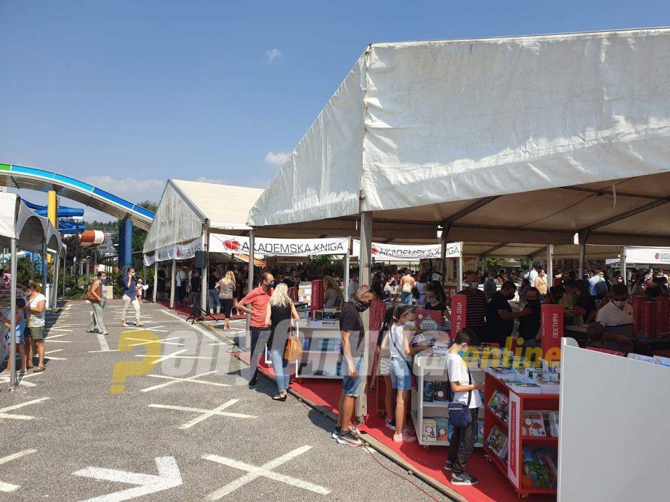 15 илјади посетители годинава на Саемот на книга