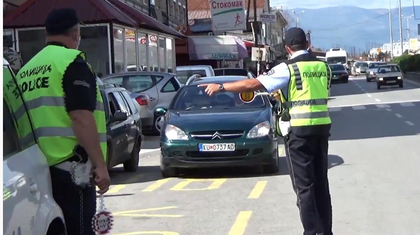 Санкционирани 301 возач во Скопје, 128 за пречекорена брзина