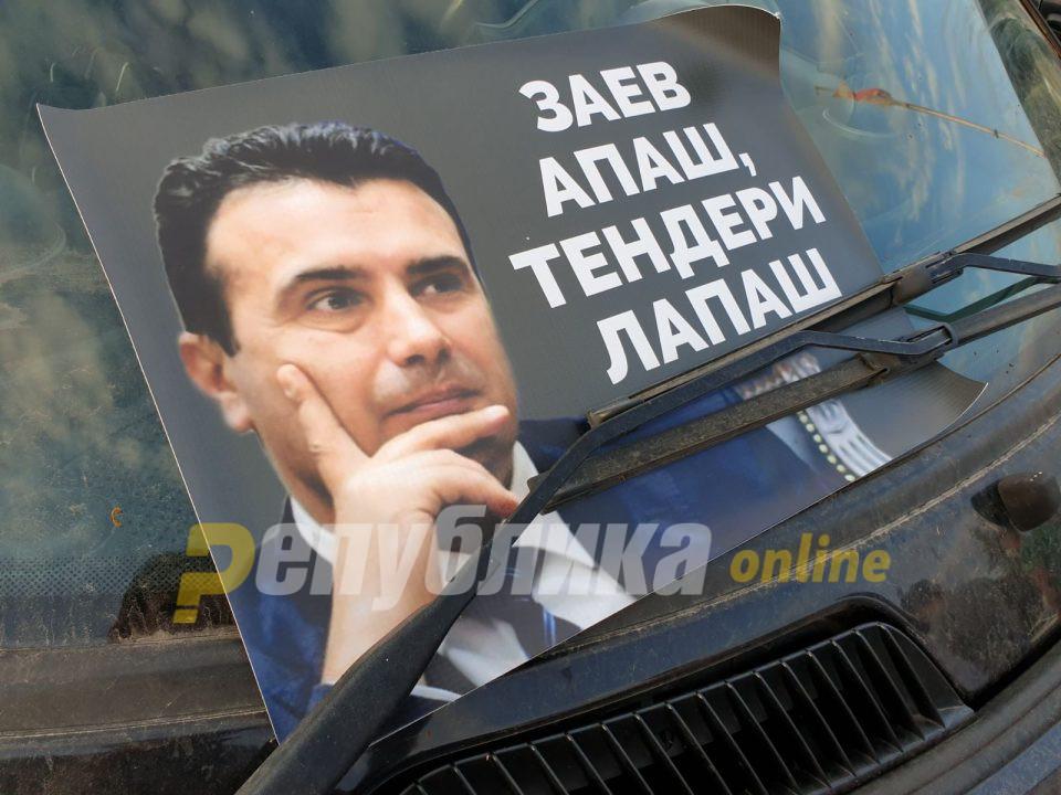Латас: Заев е шеф на мафијата