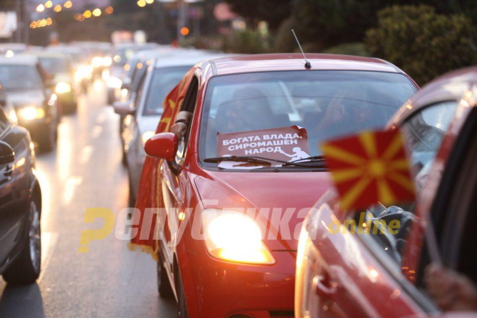 Денеска нов протест против поскапувањето на струјата