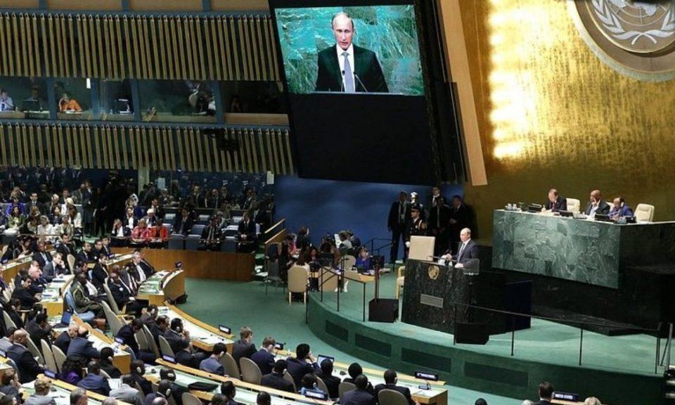 Путин понуди бесплатна вакцинација на персоналот во ОН со руската вакцина