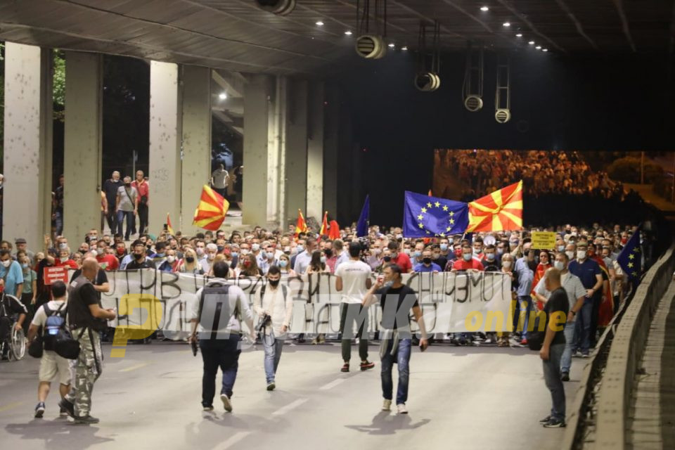 Протест на ВМРО ДПМНЕ: Со мафијата на Заев нема правда, нема мир!