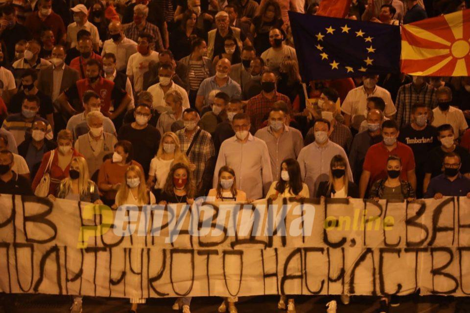 В сабота нов протест на ВМРО-ДПМНЕ: Селективната Луј Витон правда не е правда, туку маша како да се заштити криминалот на Заев