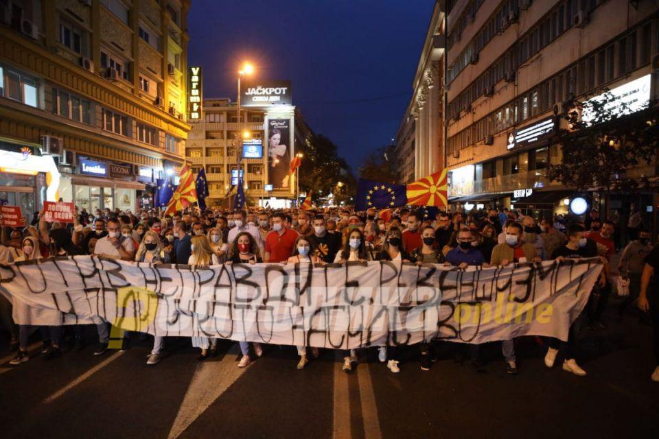 ВО ЖИВО од протестот на ВМРО-ДПМНЕ против неправдите, реваншизмот и политичкото насилство