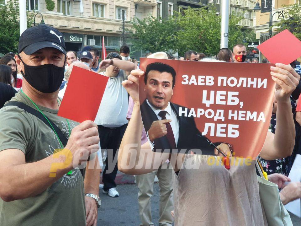 СДСМ на чело со Заев нема никакви инвестиции во енергетиката, само поскапа струја и пљачка на народот