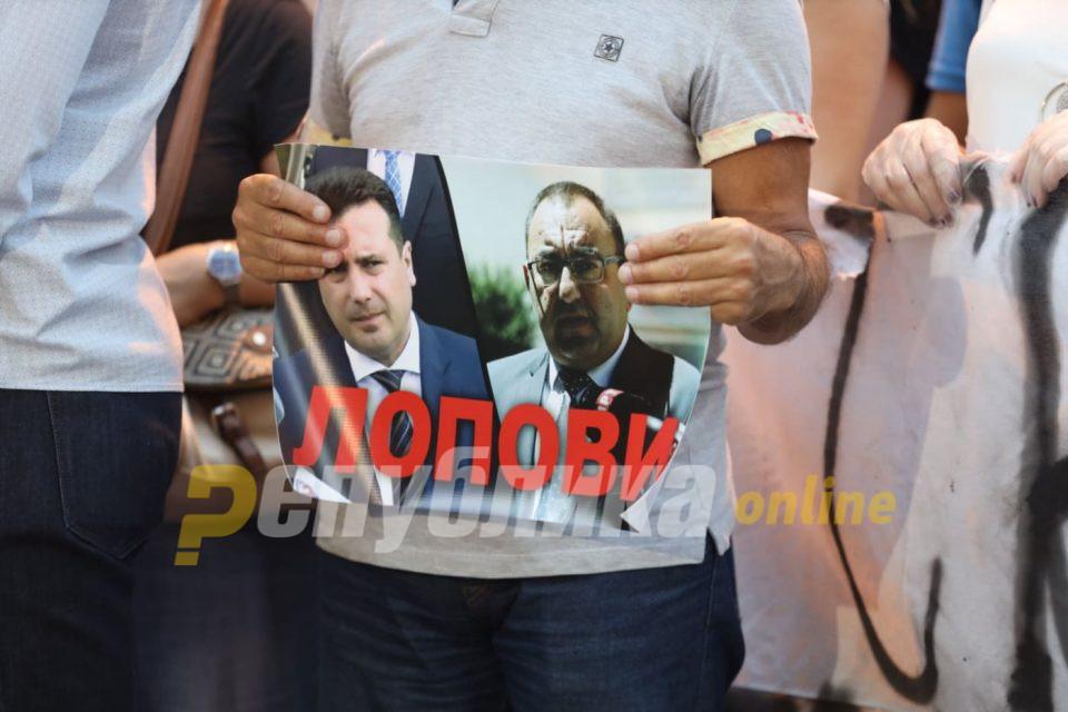 ВО ЖИВО: ВМРО-ДПМНЕ на протест пред Регулаторната комисија за енергетика против поскапената струја