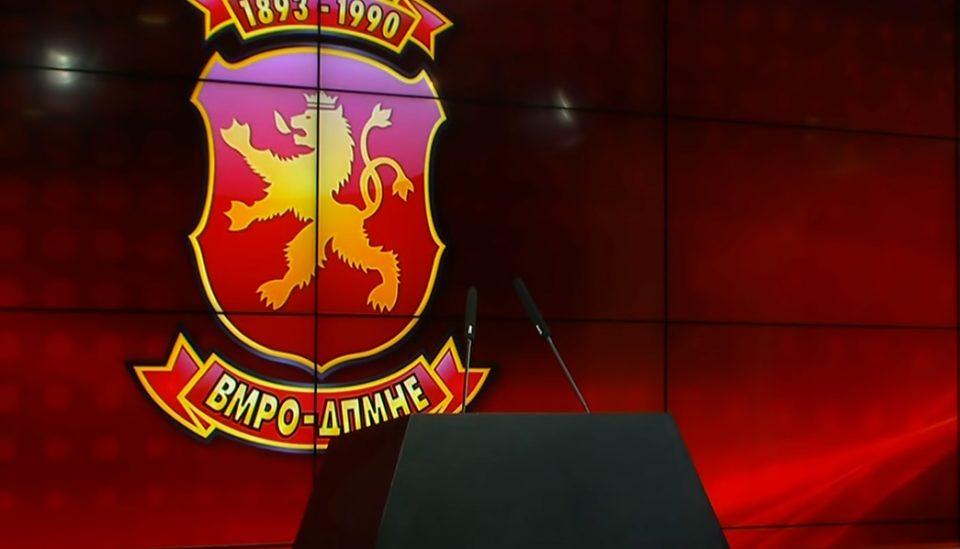 ВМРО-ДПМНЕ ќе обелодени нов скандал поврзан со Шилегов вреден 10 милиони евра