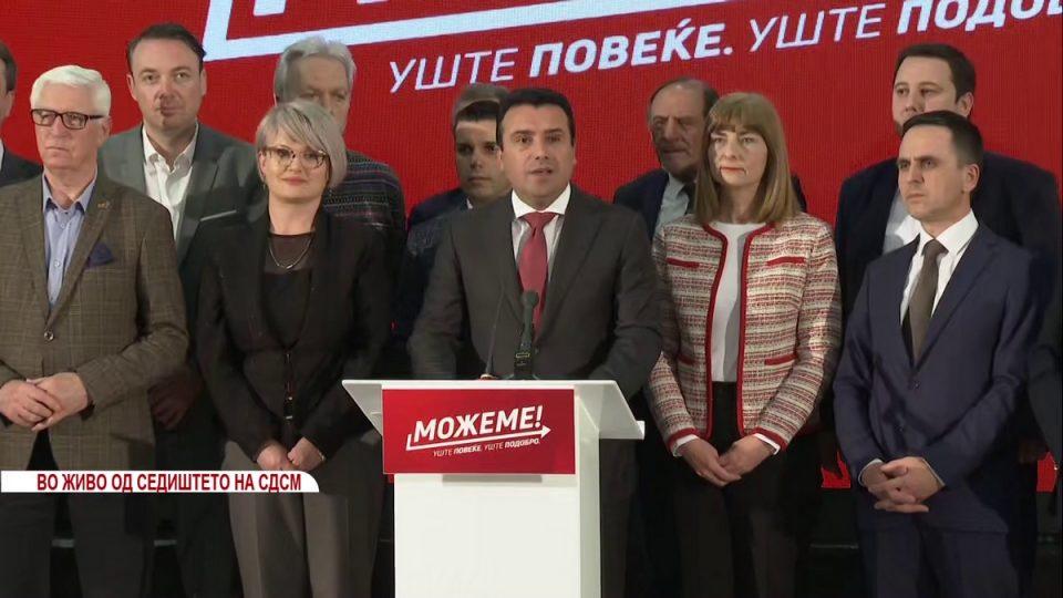 Коалициските партнери на СДСМ се незадоволни, може да се распадне владејачкото мнозинство