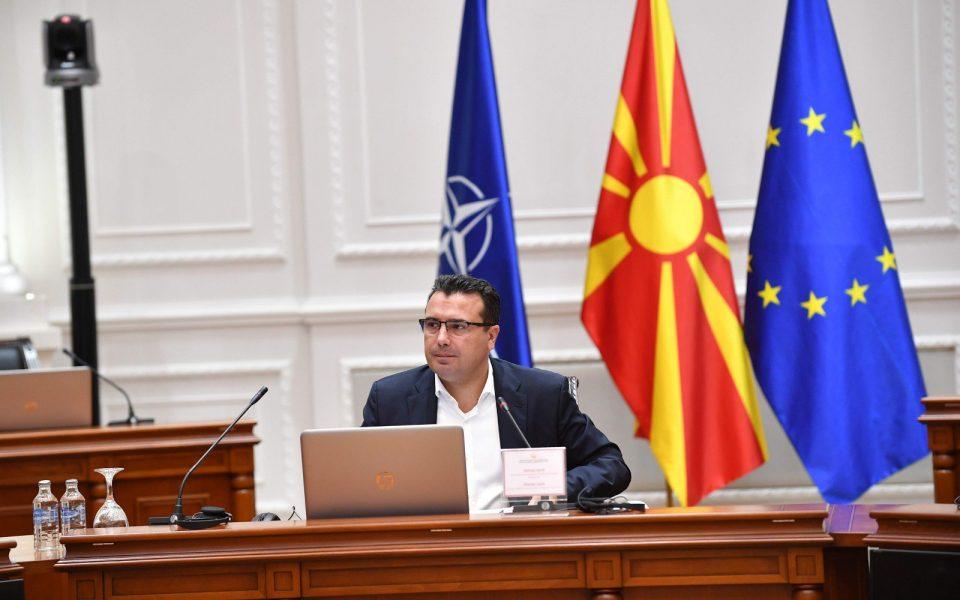 Заев не ја потпиша одлуката за работното време на администрацијата