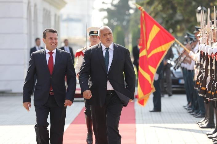 Заевиот брат, Борисов: Македонците се насила преобатени Бугари