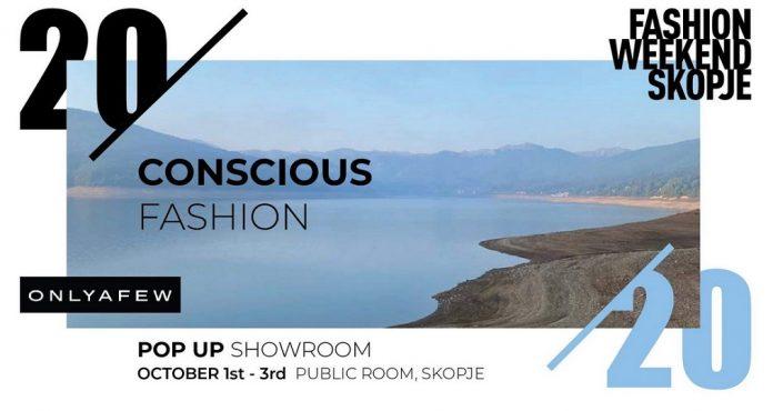 Три дена свесна мода во Скопје: Почнува Моден викенд