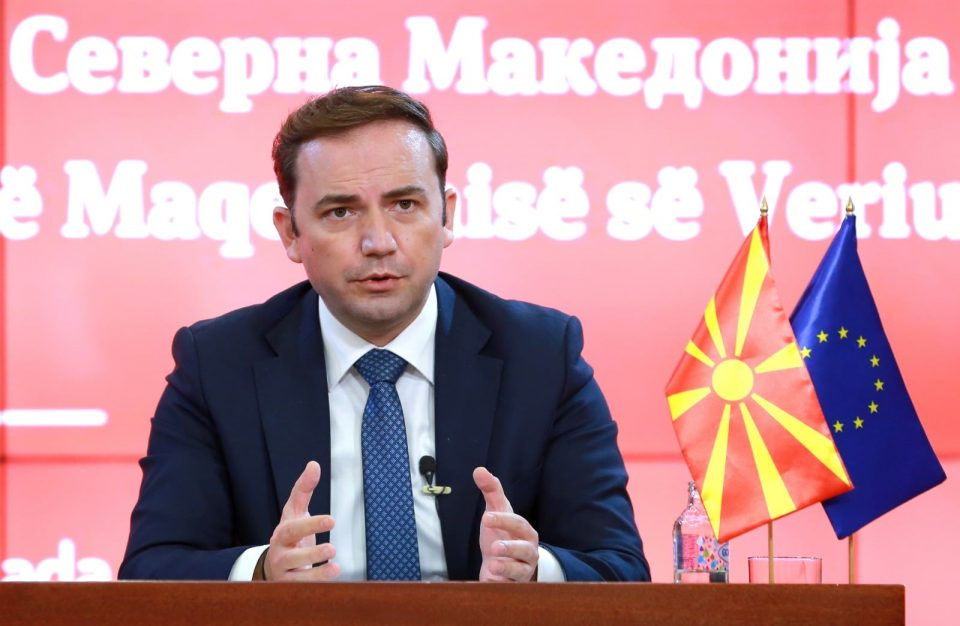 Oсмани утре ќе говори пред ЕП за бугарското вето