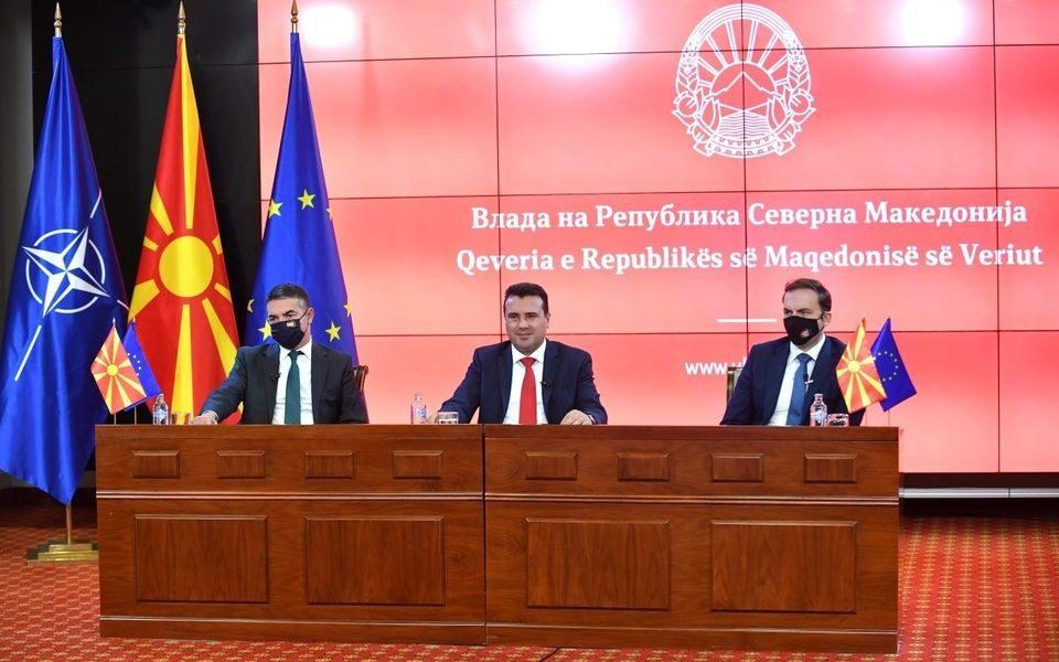 ВО ЖИВО: Прес конференција во Владата по состаноците со челниците на ЕУ