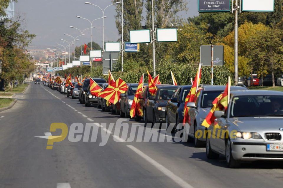 Илјадници граѓани на протестот на ВМРО-ДПМНЕ за правдата и слободите