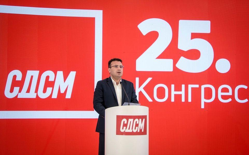 Заев: Имаме одличен договор со Бугарија којшто треба да продолжиме да го реализираме