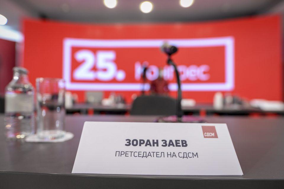 Заев: Следната година, внатрепартиски избори за ново раководство во СДСМ