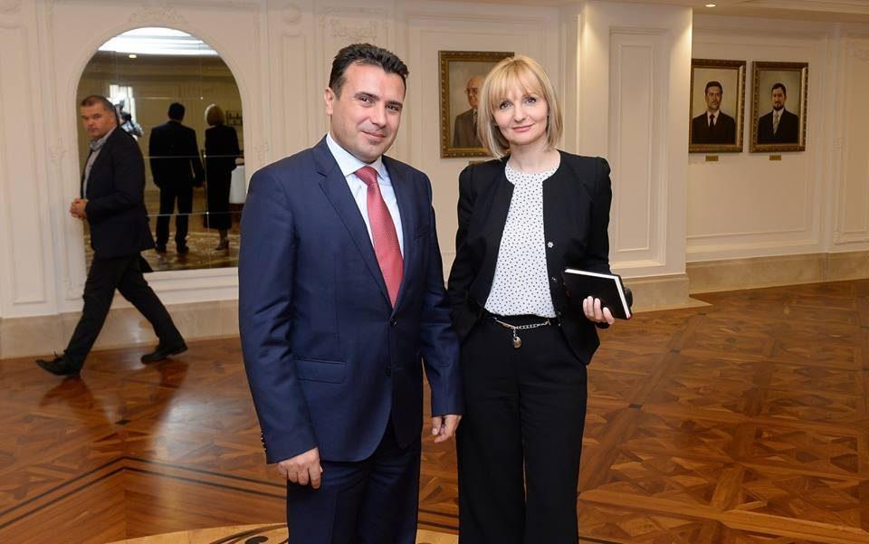Мажот на Ленче Николовска стана посебен советник за односи со јавност во МЗШВ