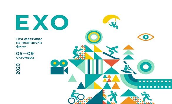 """ЕХО Фестивал за планински филм во следните пет дена во """"Милениум"""" и во """"Фросина"""""""