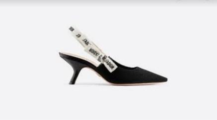 Ова се чевлите на Зорица Заева кои вредат 900 долари, повеќе од плата на македонски лекар