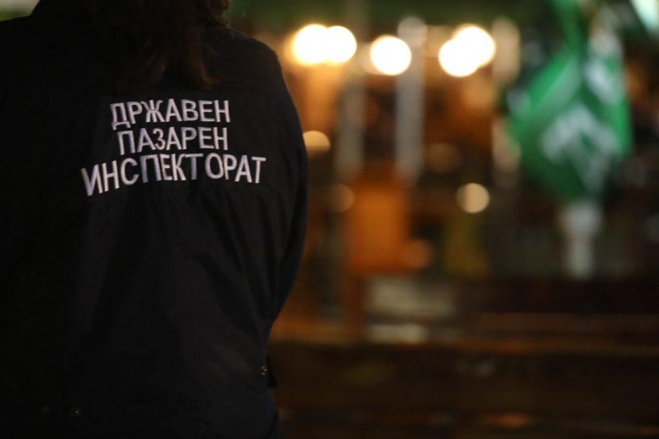 Угостителски објект од Речица работел по 23 часот: Газдата доби кривична пријава