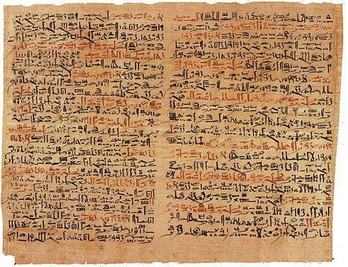 Откриени тајните на староегипетските мастила преку моќта на модерната наука