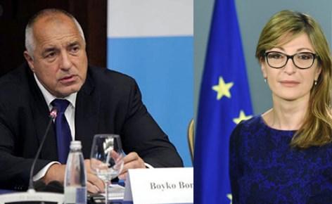 """""""24 часа"""" сега најавува тргање на ветото, ама Бугарија подоцна може да блокира?"""