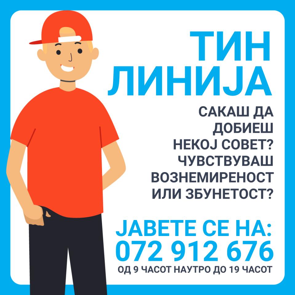 Психо-социјална поддршка за деца, млади и родители на телефонскиот број 072 912 676