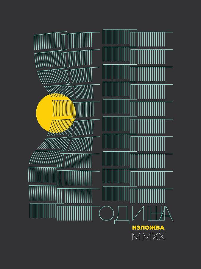 Вечерва се отвора годишната изложба на ДЛУМ на која учестуваат 57 автори
