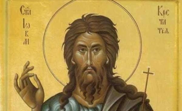 Ова задолжително треба да го направите: Го славиме зачнувањето на Свети Јован, ден кога се случило чудо!