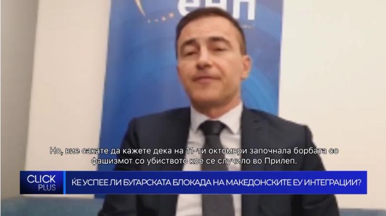 Ковачев: Да си го одбележувате 11 октомври некој друг ден