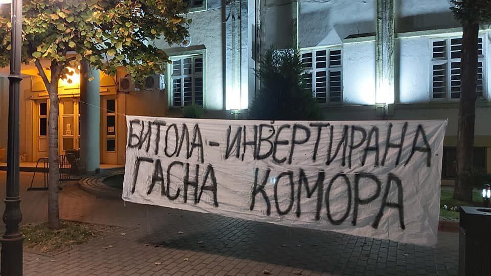 Макрадули битолчанецот, Петровска, Шекеринска – СДСМ од Битола направи инвертирана гасна комора