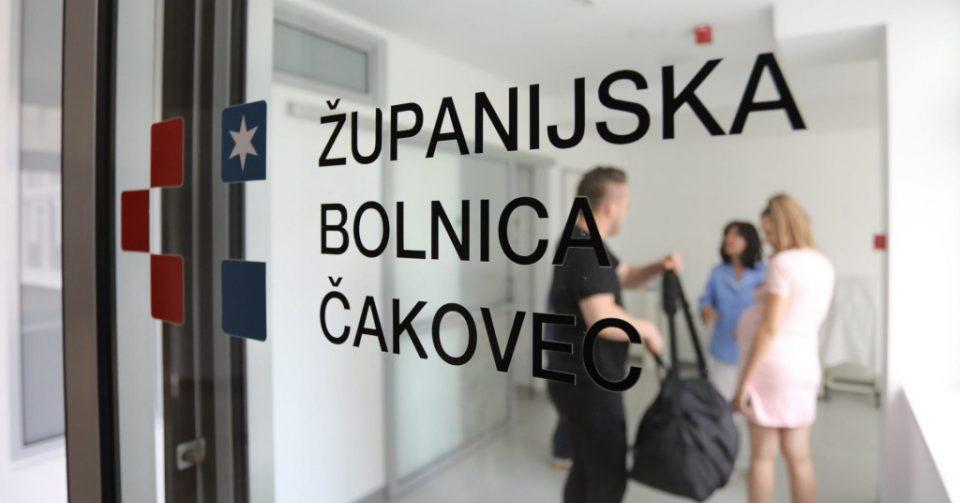 Медицинска сестра по грешка му вбризгала дезинфициенс на пациент, човекот починал во болницата во Чаковец